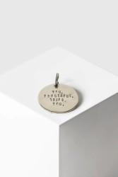 Schlüsselanhänger Yoomee Key Tag You Wonderful Thing You silver