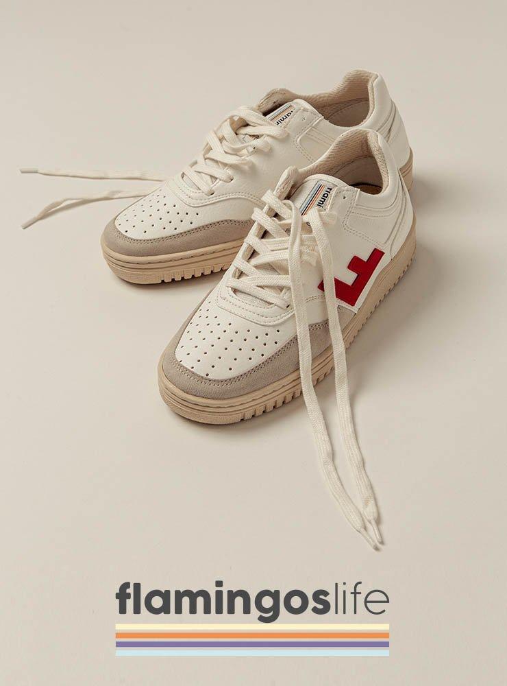 Nachhaltigen und vegane Sneakers Online-Shop Schweiz - Online bestellen.